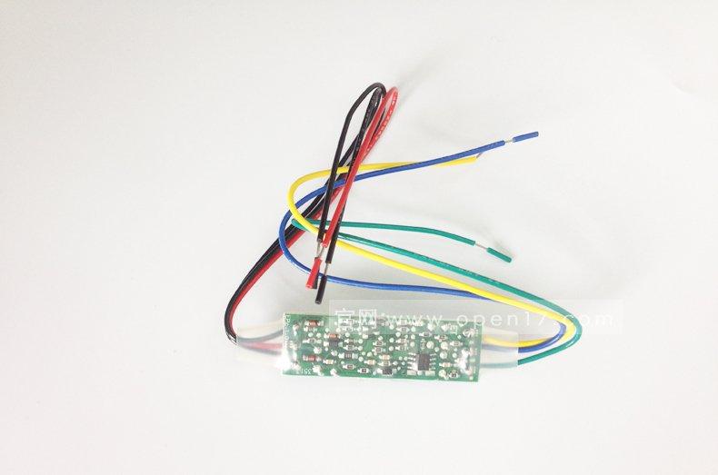 单防区模块amp-701np