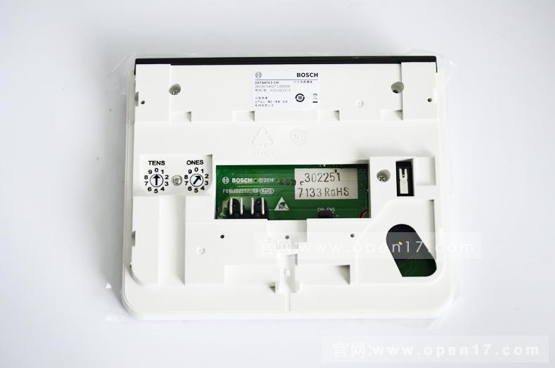 博世bosch ds7447v3 lcd报警键盘